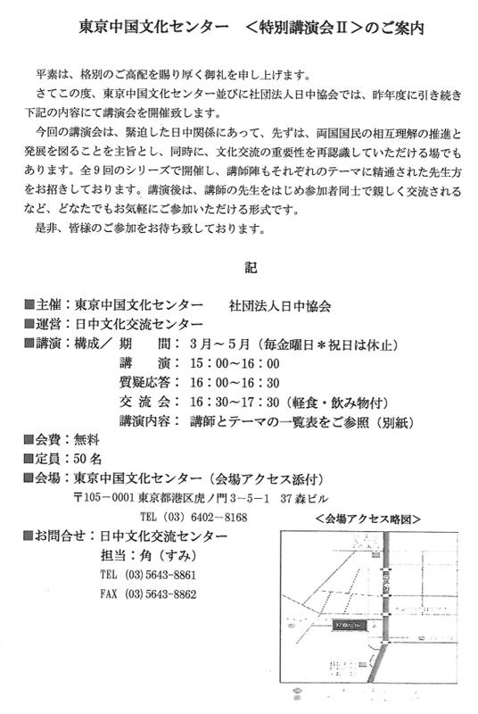 SKMBT_C36014040215360-1.jpg