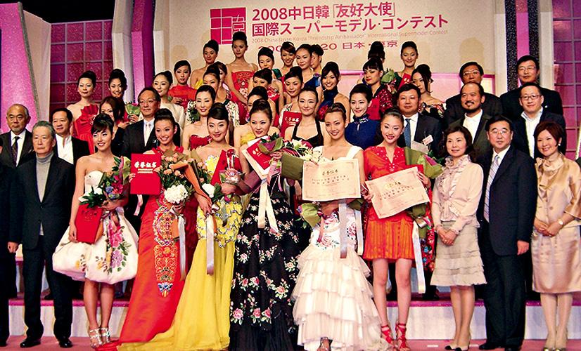 2008中日韩模特大赛.jpg